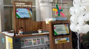 В Запорожье на железнодорожном вокзале «Запорожье-1» открыли новый туристический информационный центр, – ФОТО