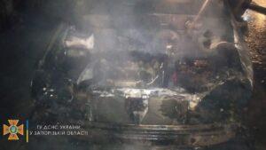 У Запорізькій області спалахнуло авто, – ФОТО