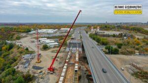 В Запорожье до конца года откроют балочный мост, - ФОТО